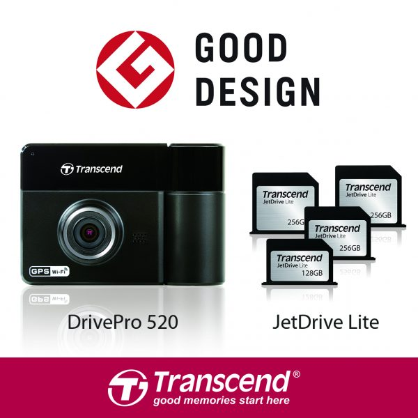 Transcend - good design