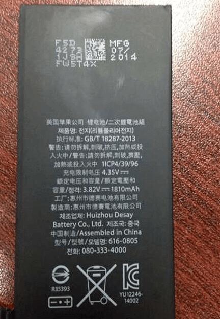 iphone-6l-6