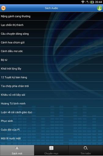 sachnoi-audio-1