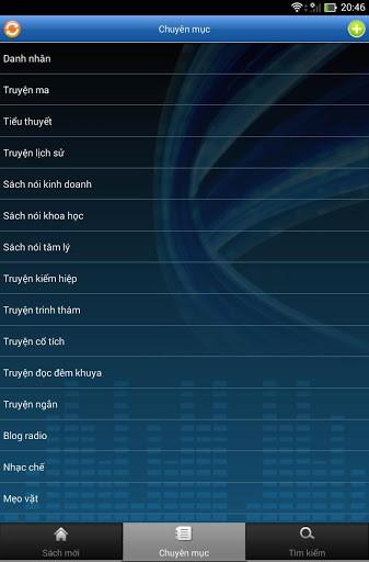 sachnoi-audio-2